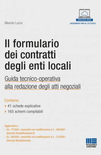 il formulario dei contratti degli enti locali 2021