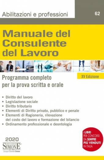 manuale del consulente del lavoro