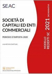 modello redditi società di capitali ed enti commerciali SEAC