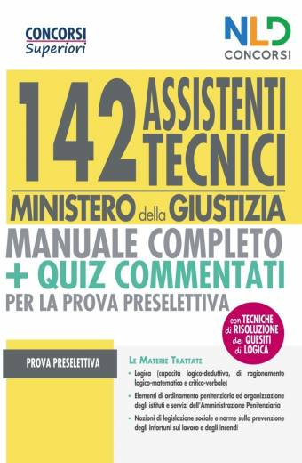 142_assistenti_tecnici_ministero_giustizia