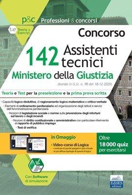 concorso-142-assistenti-tecnici-ministero-giustizia