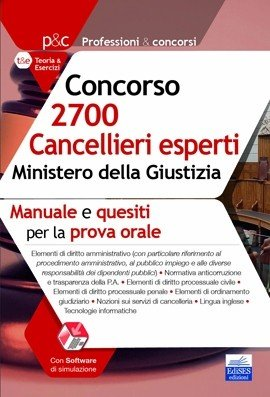 manuale 2700 cancellieri