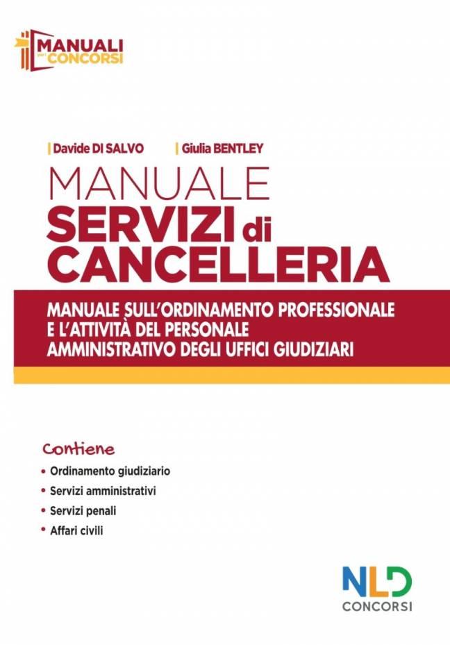 manuale servizi cancelleria