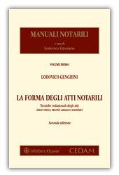 La_forma_degli_atti_notarili