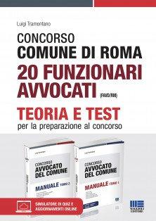 Concorso Comune di Roma 20 Funzionari Avvocati (FAVD/RM) - Kit completo