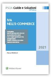 iva nell' e-commerce